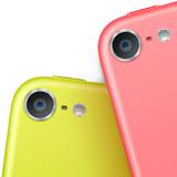 Trucos y consejos iOS6: Recortar, girar o eliminar el efecto de ojos rojos de sus fotografías