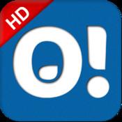 Ofertia! Una app recomendada por Stelapps, gratis.