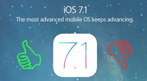 Lo bueno y lo malo de la nueva actualización de iOS 7